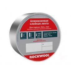 Алюминиевая клейкая лента ROCKWOOL 50 мм