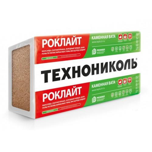 Утеплитель РОКЛАЙТ